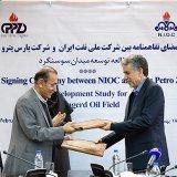 NIOC Adds 1 More Name to Conduct Susangerd Oilfield Studies