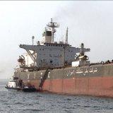 NITC Vessel to Berth in Indonesia