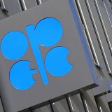 OPEC's production in January decreased by 890,000 bpd compared to the previous month to average 32.14 million bpd.