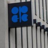 The June figure is740,000bpd below OPEC's nominal ceiling of32.73million bpd.