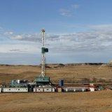 Pertamina Reiterates Interest in Khuzestan Oilfields
