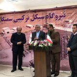 492-MW Power Station Launched in Kerman