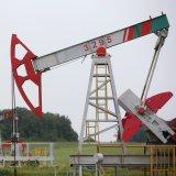 Oil Prices Rise as US Stockpiles Dip