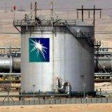 Saudi Crude Price to Asian Customers at Highest