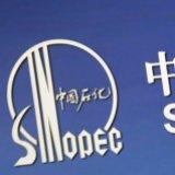 Sinopec: Halting Iran Oil Imports Will Hurt Refineries