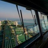 Iran Begins to Store Oil  in Supertankers
