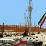 Tehran unveiled a list of 50 oil and gas fields in November 2015 for development under the IPC framework.