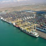 Loans to Boost Marine Industries