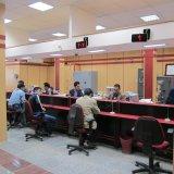 CBI to Regulate Inactive Accounts
