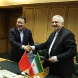 China's Export Credit Agency Covering Iran Investment