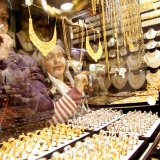 Gold Coin Drops as Short-Lived Rally Ends
