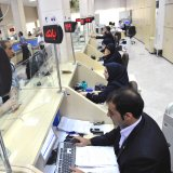 The Central Bank of Iran notified Basel III principles on corporate governance to Iranian private banks and credit institutions in May