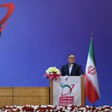 The 50th anniversary of Iran's capital market was celebrated on Sunday.