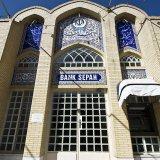 Bank Sepah's Capital Adequacy Ratio to Top 10%