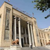 Bank Melli to Set Up Debt Collection Agency
