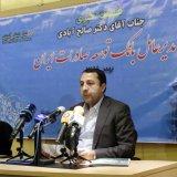 EDBI CEO Ali Salehabadi addresses a press conference in Tehran on Feb. 4.