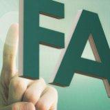 Iran Urged to Meet FATF's Jan. 2018 Deadline