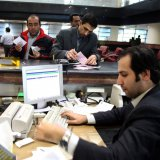 Banks Allowed to Make Forex Market Foray