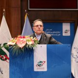 Valiollah Seif was the keynote speaker at the Conference on IFRS and Their Role in Improving Transparency of Financial Markets held in Tehran on Feb.25.