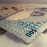 CBI, Banks Buying Qatar Export Riyals