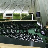 Iranian lawmakers overwhelmingly passed the protracted bill on Jan. 24.
