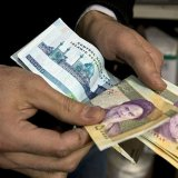Currency Change Requires  Majlis OK