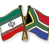 Iran-S. Africa Economic Forum on  May 14