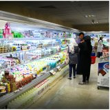 The move is aimed at controlling the prices of targeted commodities in the runup to the upcoming new Iranian year.
