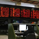 More than one million shares valued at $72.3 million changed hands at TSE on Jan. 14.