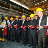 The Italian Danieli Group's steel machinery production plant was inaugurated in Eshtehard Industrial Park in Alborz Province on Tuesday.