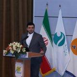 Amir Hamouni