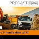 Iran ConMin 2017 Opens