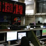 About 565 million shares valued at $32.53 million changed hands at TSE on August 21.
