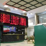 About 985 million shares valued at $44.8 million changed hands at TSE on Nov. 14.