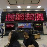 About 634 million shares valued at $39.7 million changed hands at TSE on Dec. 10.