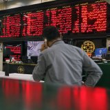 Over 7.26 billion shares valued at $477.46 million were traded on TSE during last week, indicating a rise of 41% and 68.3% respectively compared to the previous week.