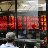 About 1.36 billion shares valued at $51.50 million changed hands at TSE on Feb. 13.