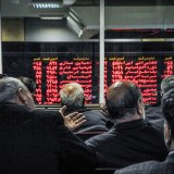 About 1.27 billion shares valued at $77.87 million changed hands at TSE on Jan. 24.