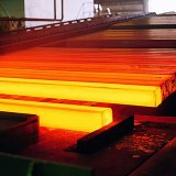 New Steel Plant May Lower Global Billet Prices