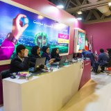 Iran's Third Mobile Operator Unveils Messaging App