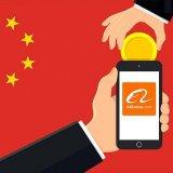 As tills shut midnight on Saturday, Alibaba's live sales ticker registered 168.3 billion yuan, up 39% from 120.7 billion yuan last year.