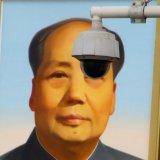 China Expands Security Tech Arsenal