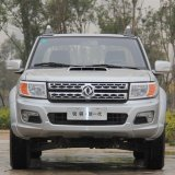 Rebadged DongFeng Pickup in Africa Sold as Peugeot