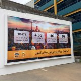 MTN-Irancell recently introduced its 4.5 G Internet services in Iran.