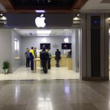 iPhone 8 Arrives in Tehran