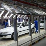 Auto Industry Expanding in Western Region