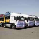 SAIPA has plans to expand its export base.