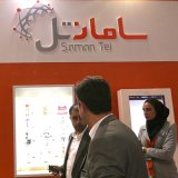 Iran's Private Saman Bank Entering Mobile Business