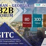 Iran's Joint Tech Coop. Forum With Georgians