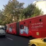 Tehran Bus Advertising Becomes an Infringement